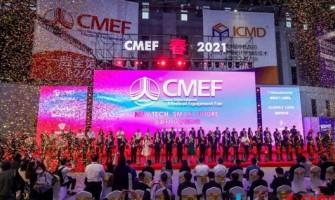 2021上海CMEF展丨锦好医疗闪耀亮相