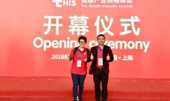 惠州市锦好医疗科技股份有限公司在上海CMEF博览会精彩绽放