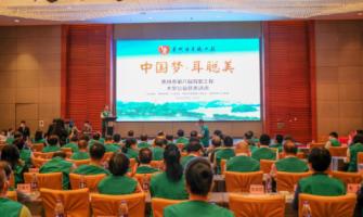 """""""中国梦·耳聪美""""惠州市第六届耳聪工程正式启动!"""